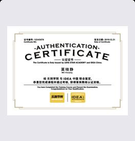 健身教练国家职业资格认证(精英班)