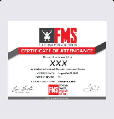 健身教练培训FMS证书