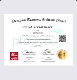 PTAG-CPT 国际私人教练认证